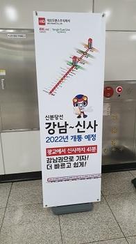 なぜか始まった韓国暮らし